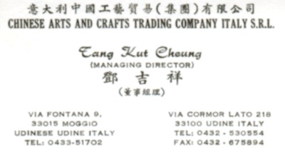 Chinese arts and crafts trading company Italy s.r.l.