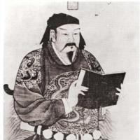 yuefei